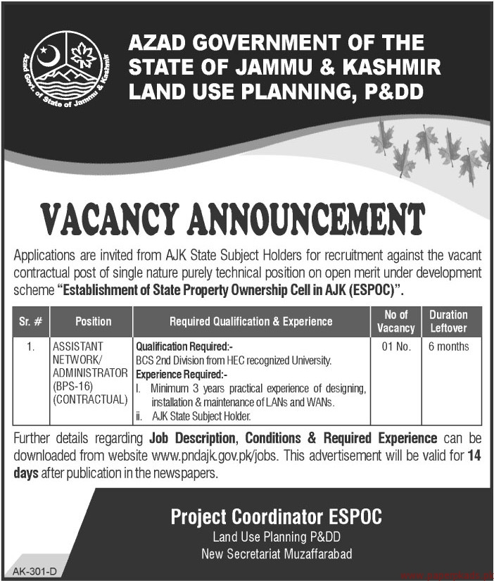 Azad Government of the State of Jammu & Kashmir Land Use Planning Jobs