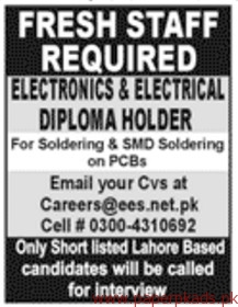 Electronics & Electrical Diploma Holders Required