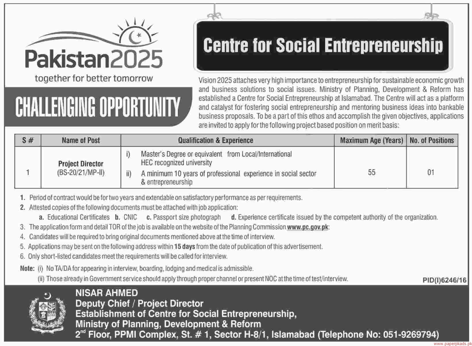 entrepreneurship pakistan research paper Creating an enabling environment for womenõs entrepreneurship in india existing research on women's entrepreneurship the paper underscoresthat women.