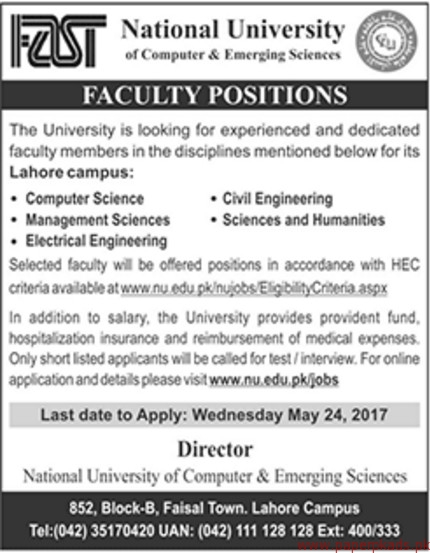 FAST National University of Computer & Emerging Sciences Jobs