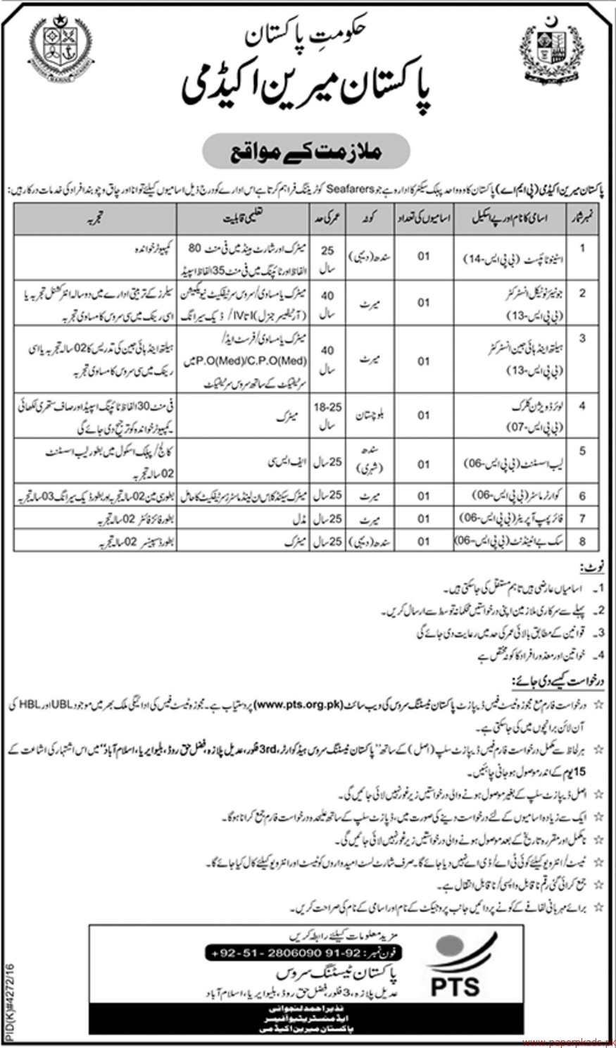 Government of Pakistan - Pakistan Marine Academy Jobs