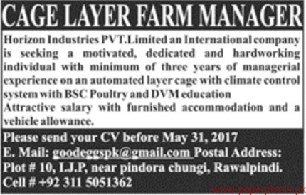 Horizon Industries Private Limited Jobs