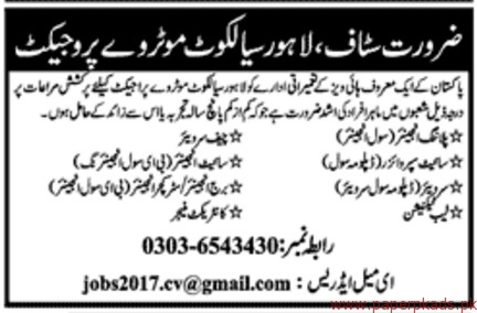 Planning Engineers Site Supervisors Lab Technicians and Other Jobs