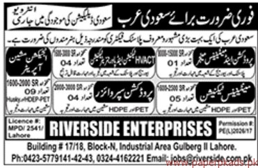 Production and Maintenance Managers Production Supervisors Maintenance Technicians Jobs