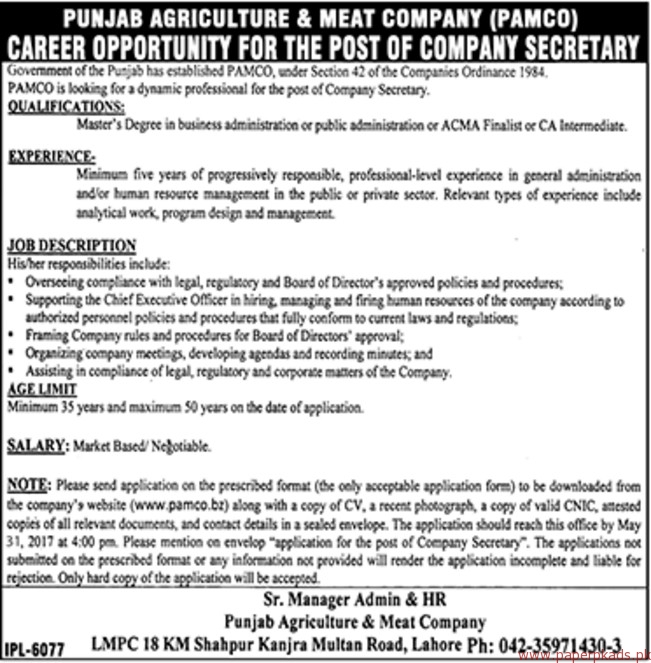 Punjab Agriculture & Meat Company Jobs