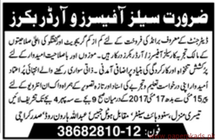 Sales Officers and Order Booker Jobs