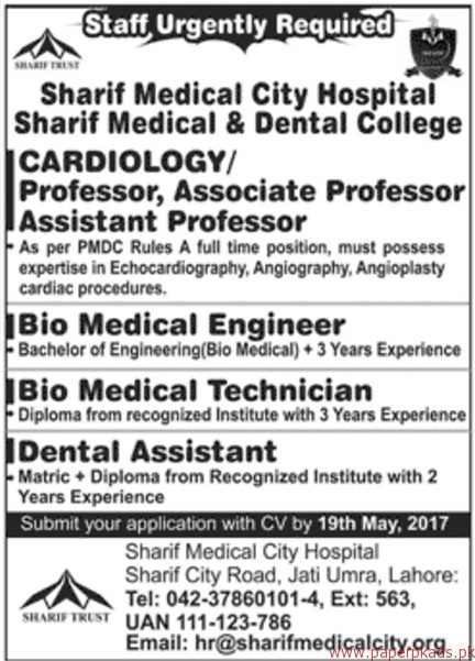 Sharif Medical City Hospital Jobs