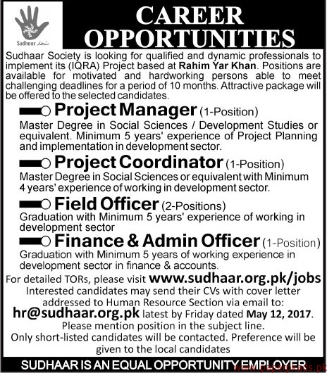 Sudhaar Society Required Staff