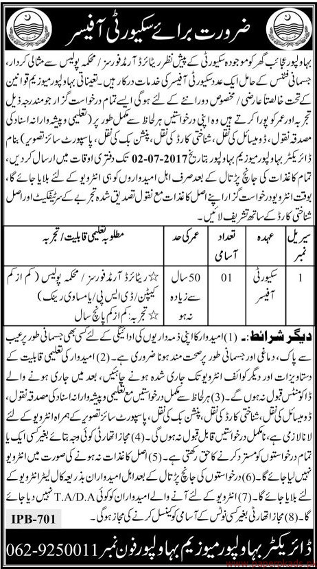 Security Officers Required
