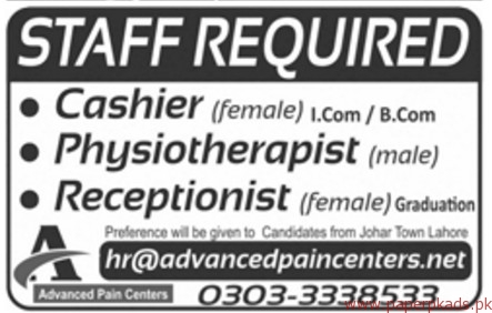 Cashier physiotherapist and other jobs paperpk for Cashier jobs hyderabad nimes