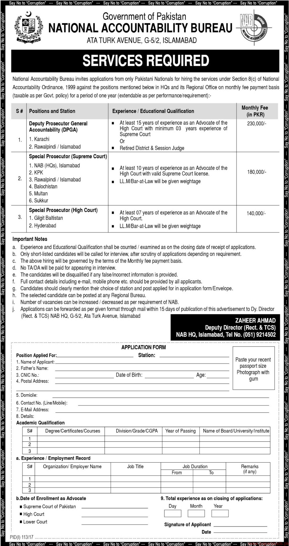 government of pakistan national accountability bureau jobs paperpk. Black Bedroom Furniture Sets. Home Design Ideas