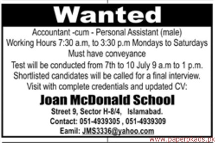 Civil Defence Bhakkar Jobs Jang Jobs Ads 10 May 2015 likewise Joan Mcdonald School Jobs together with Lady Doctor And School Medical Officers Jobs likewise Teachers Lecturers And Arabic Teachers Job Opportunity jobs 33116 in addition Software Engineer Jobs jobs 62924. on dunya news paper