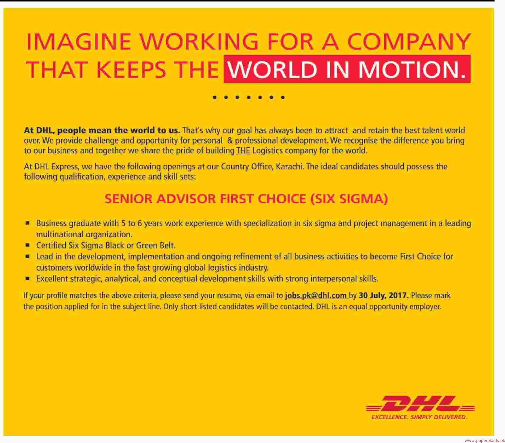 Jobs in DHL