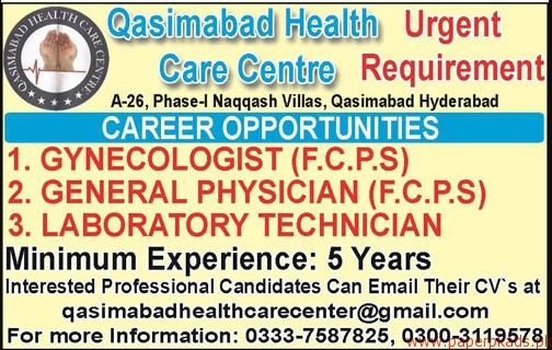 Qasimabad Health Care Centre 2017 Jobs