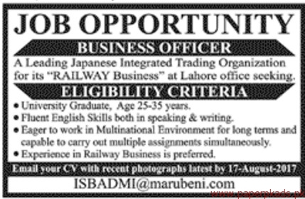 Business Officers Required