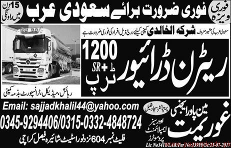 Drivers Required for Saudi Arabia