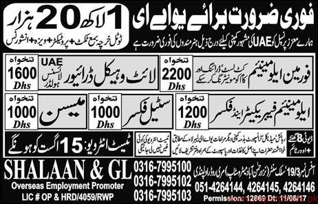 Foreman Aluminium LTV Drivers Steel Fixers Jobs in UAE
