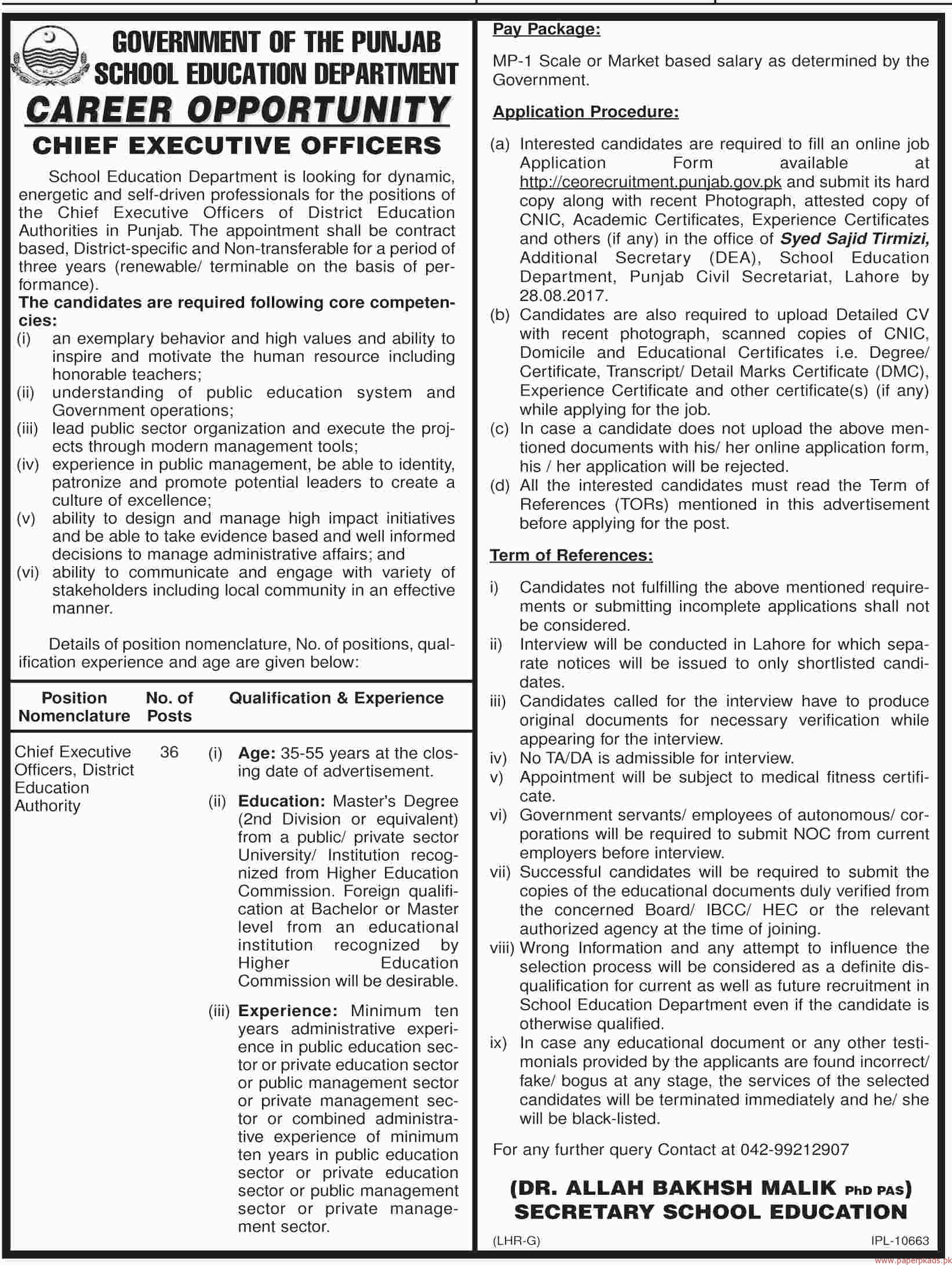 Government of the Punjab School Education Department Jobs 2017