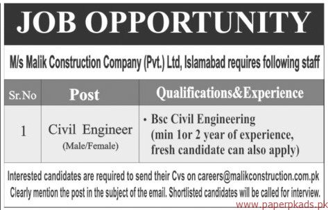 MS Malik Construction Company Pvt Limited Jobs