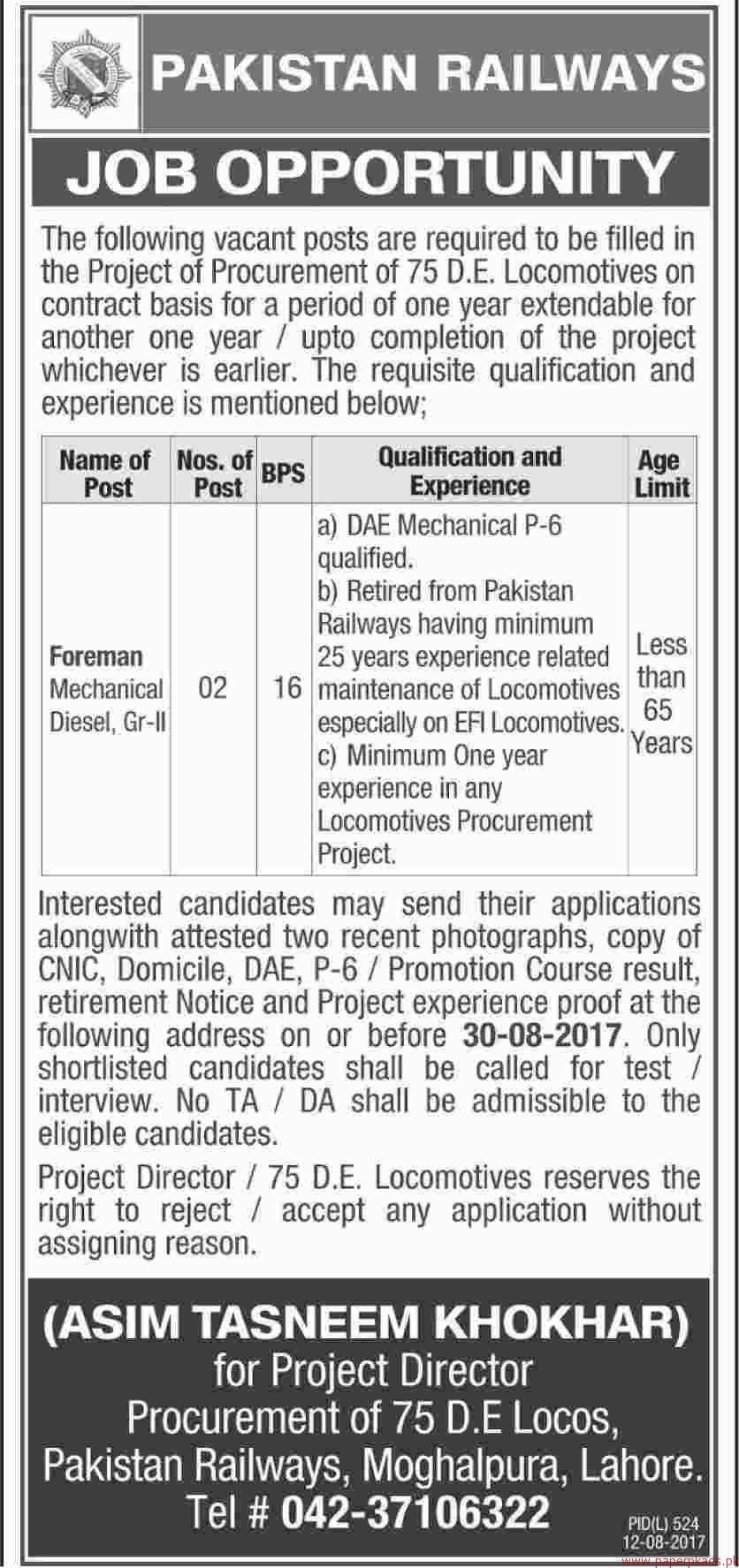 Pakistan Railways Staff Required