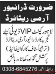 Drivers and Army Persons Required