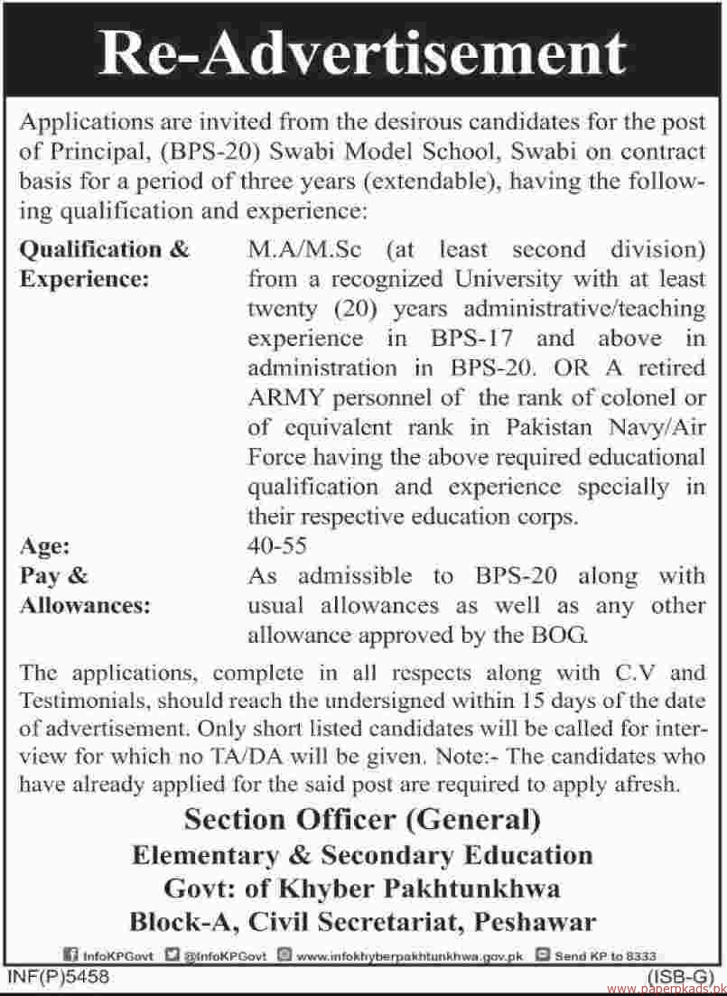 Elementary & Secondary Education Department Jobs 2017