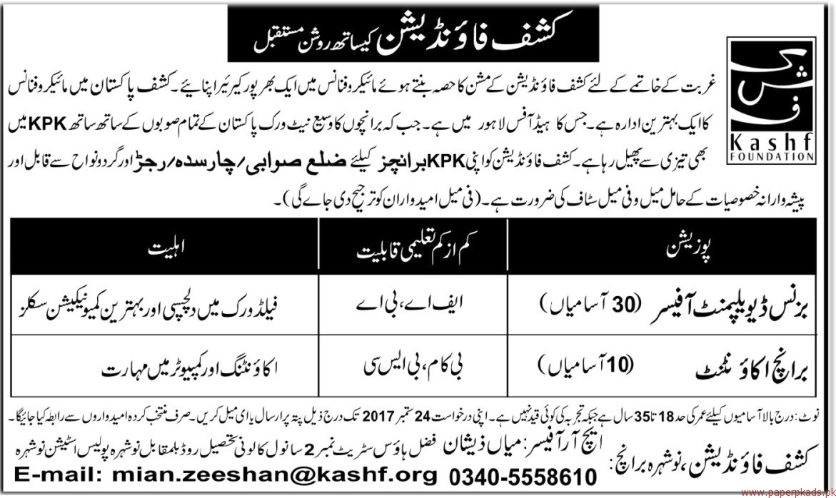 Kashf Foundation Staff Required
