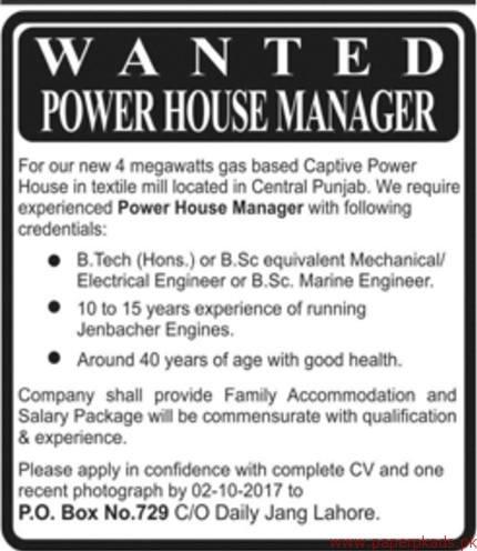 Positions Vacant National Power Parks Management  pany 30th May 2017 likewise Meet Your Varsity Girls Tennis Team 15 16 together with Admissions Schedule 2013 Private Students For M A And Msc At Bahauddin Zakariya University Multan Sponsored By Daily Nawaiwaqt Newspaper besides Power House Managers Jobs 2017 moreover Nts New Schedule 2016 2017 Punjab Educators Written Test For 21 10 2016 To 23 10 2016 28 10 2016 To 30 10 2016 By Nts Pakistan Sponsored By Jang Newspaper. on jang news paper