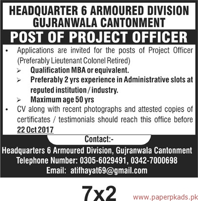 Headquarter 6 Armoured Division Gujranwala Cantonment Jobs 2017