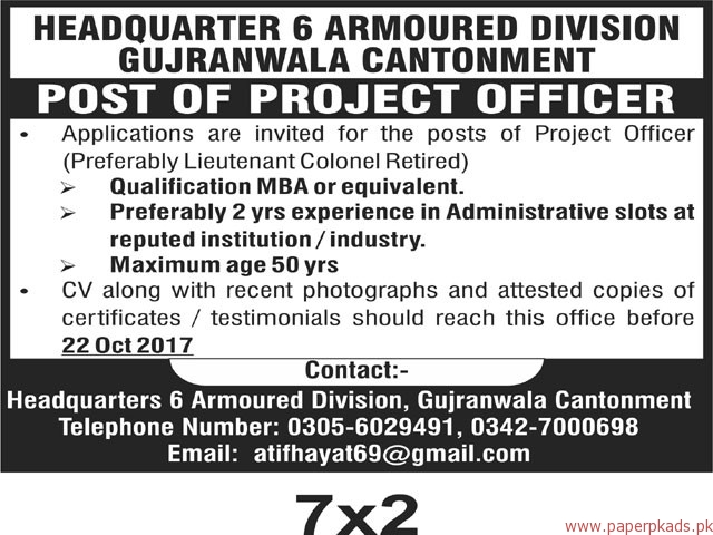 Headquarter 6 Armoured Division Gujranwala Jobs 2017