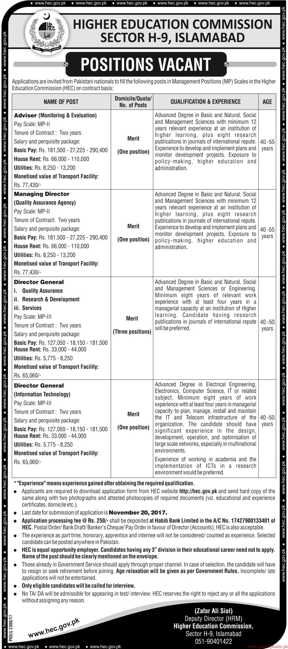 Higher Education Commission Jobs 2017 - PaperPk