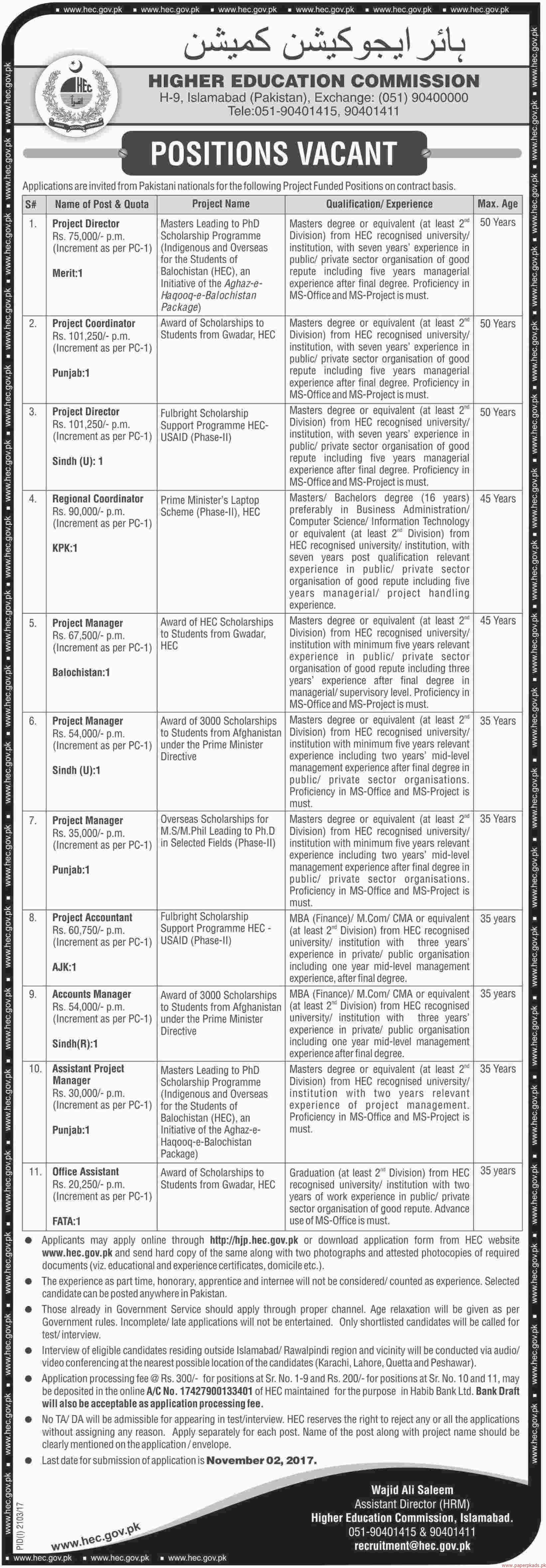 Higher Education Commission Pakistan Jobs 2017