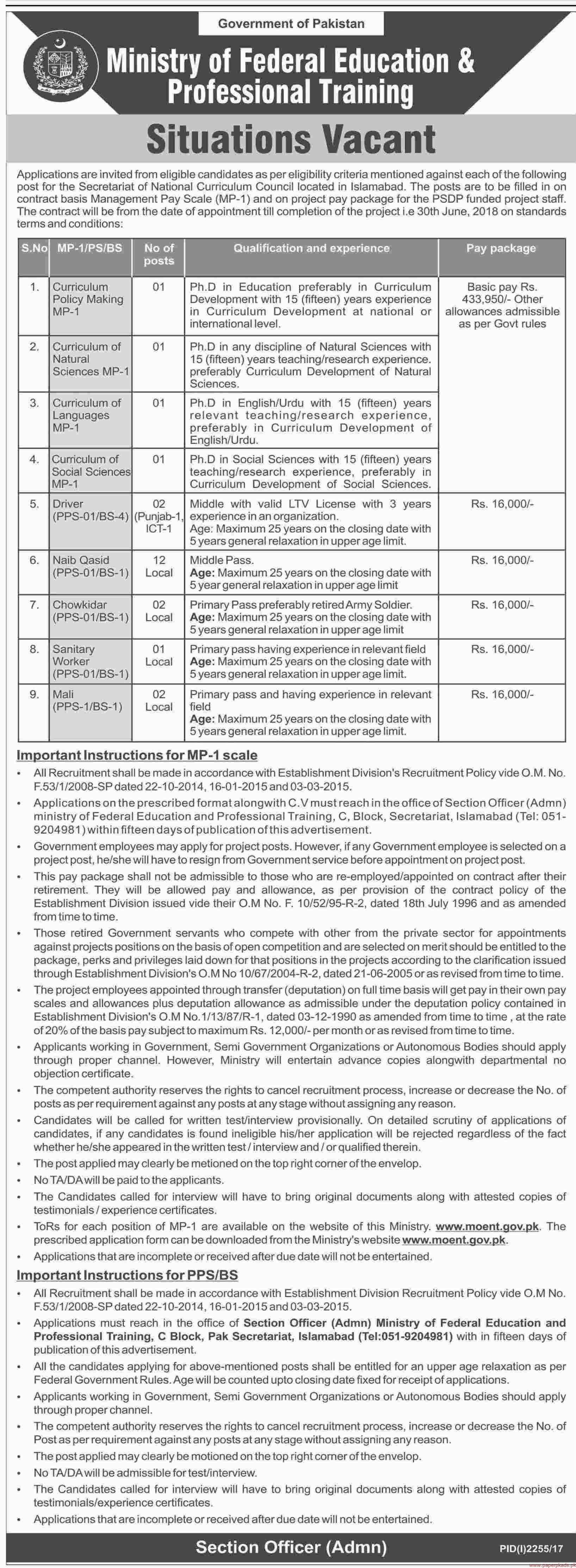 Ministry of Federal Education & Professional Training Jobs 2017 - 1