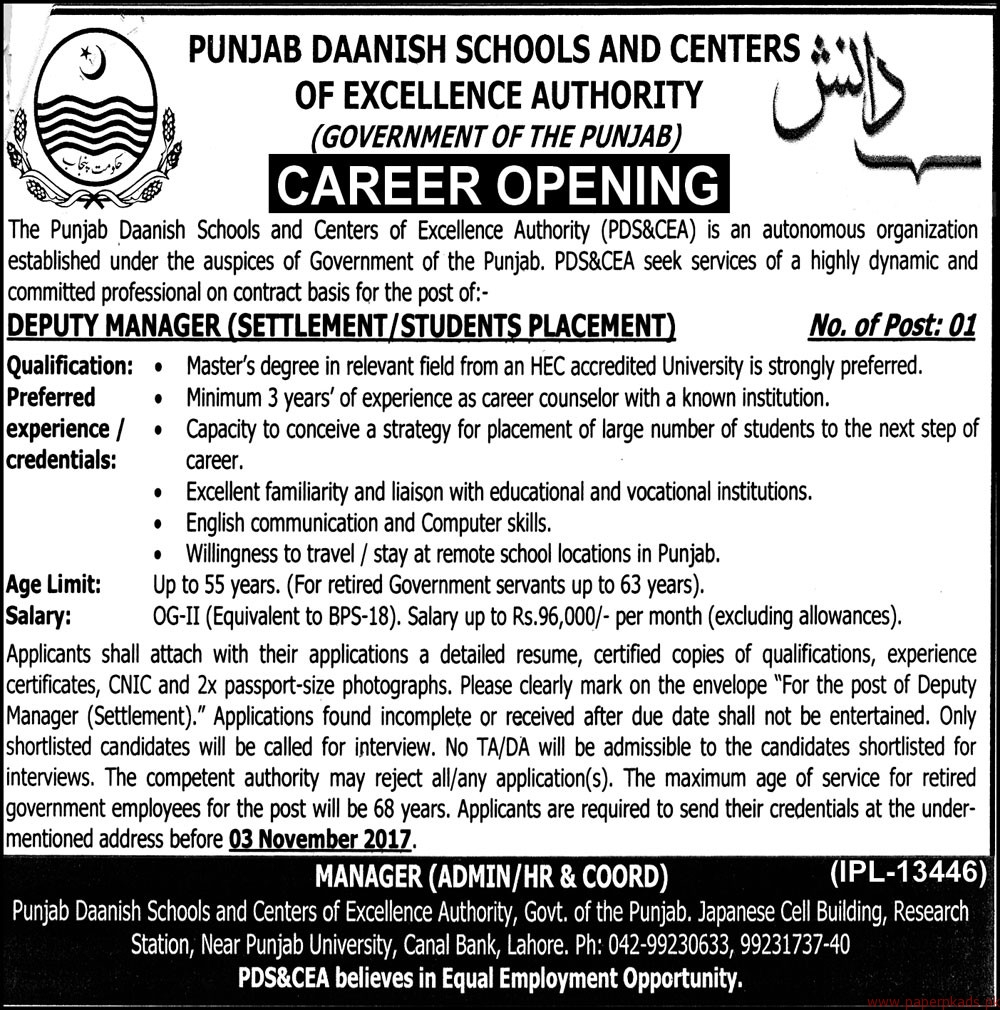 Punjab Daanish Schools and Centers of Excellence Authority Jobs 2017