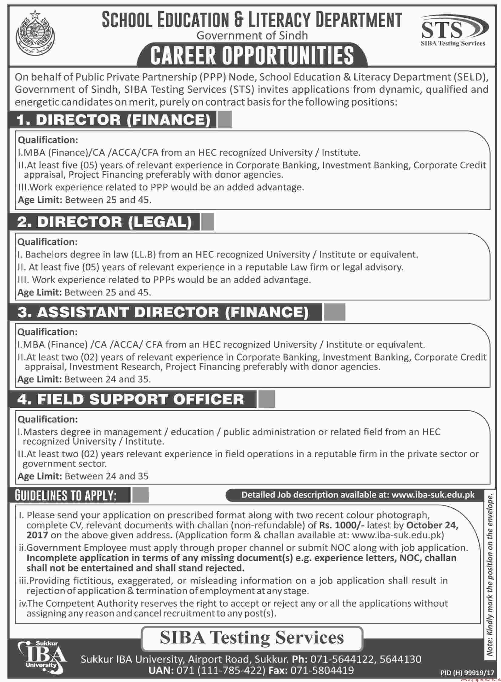 education related jobs