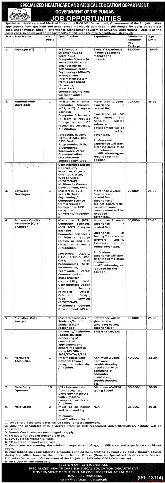 Specialized healthcare and Medical Education Department Jobs 2017