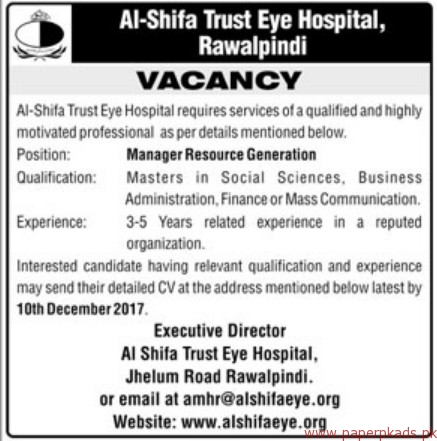 Al-Shifa Trust Eye Hospital Rawalpindi Jobs 2017