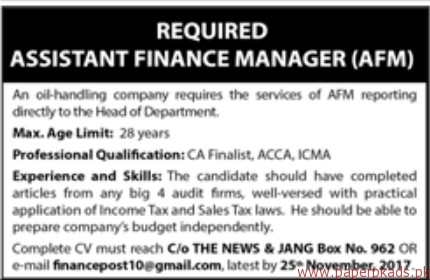 Assistant Finance Managers AFM Jobs 2017