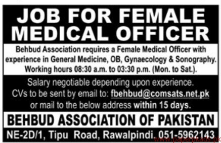 Behbud Association of Pakistan Jobs 2017