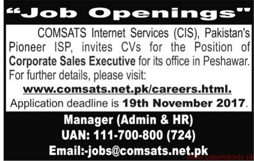COMSATS Internet Services Pakistans Jobs 2017