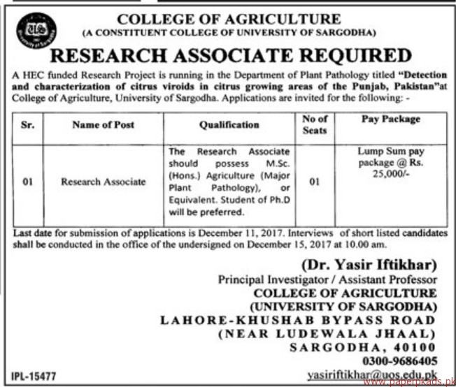 College of Agriculture Jobs 2017