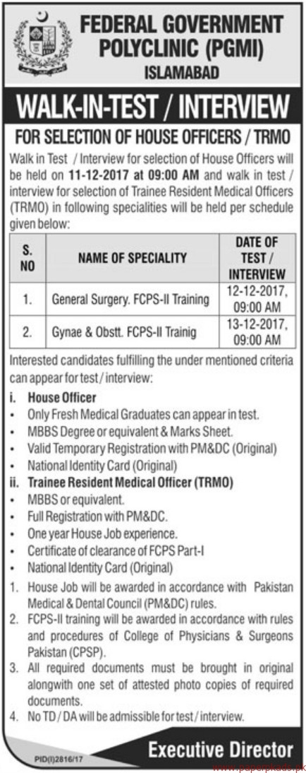 Federal Government Polyclinic Jobs 2017