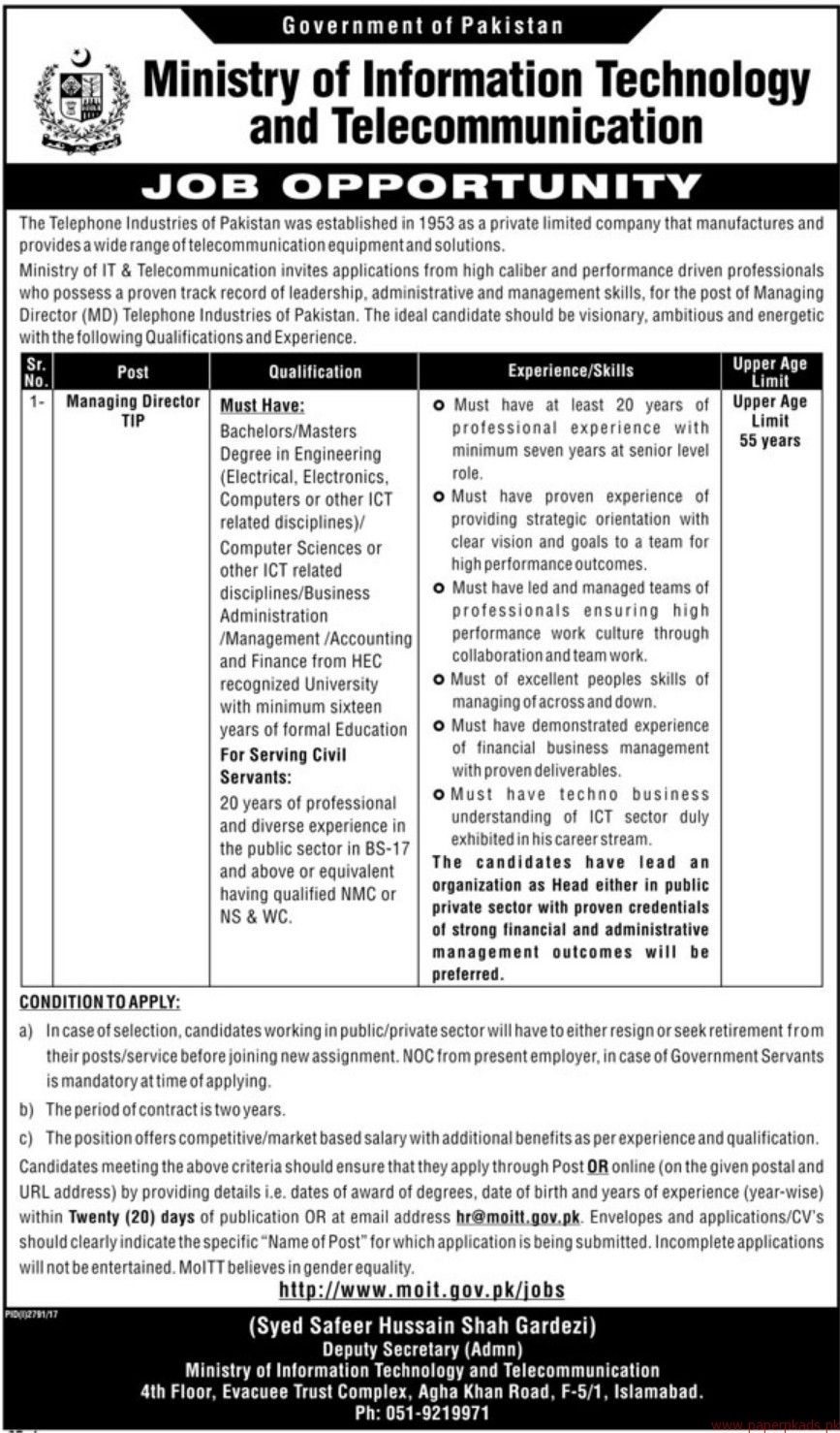 Government of Pakistan - Ministry of Information Technology and Telecommunication Jobs 2017