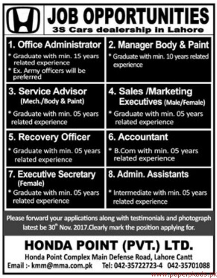 Honda Point Private Limited Jobs 2017