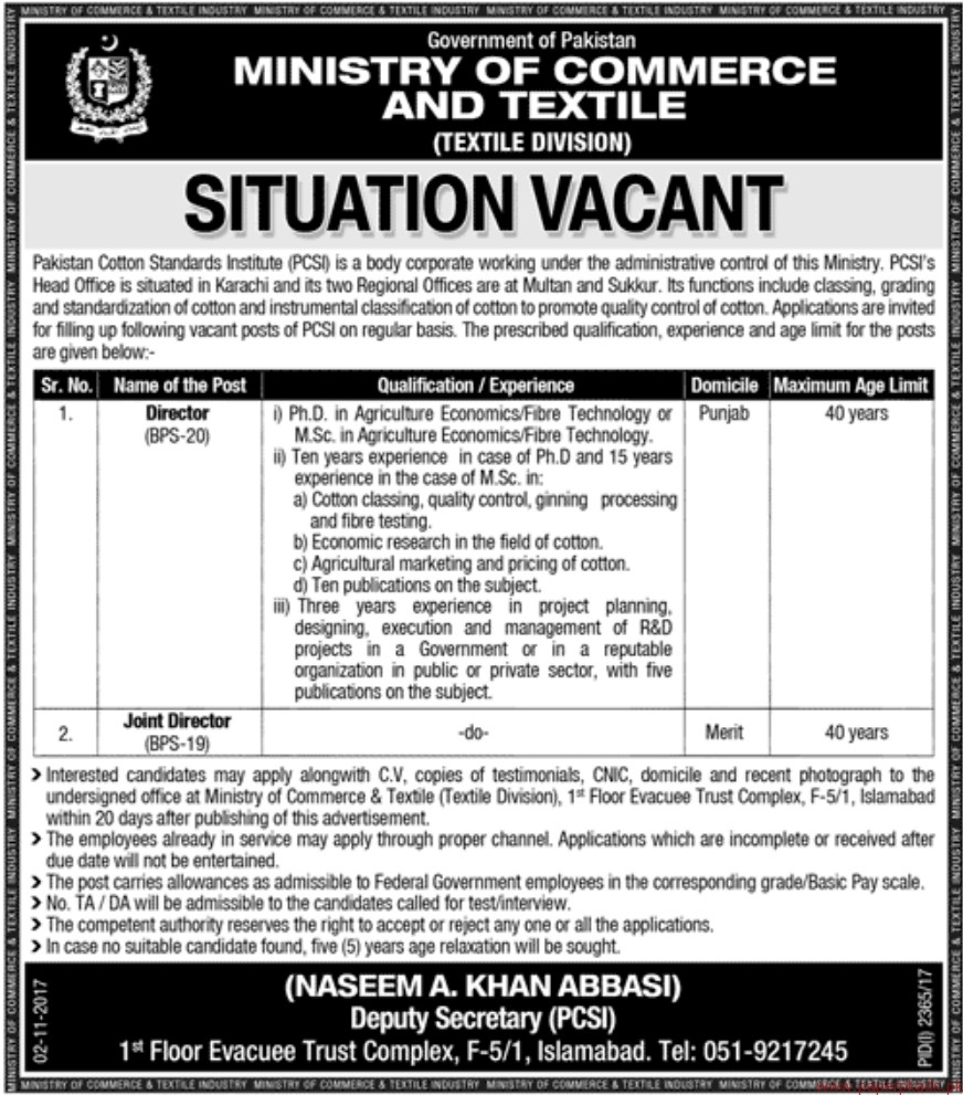 Ministry of Commerce & Textile Jobs 2017