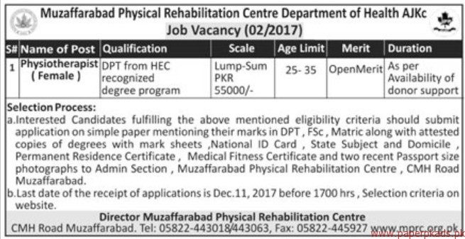 Muzaffarabad Physical Rehabilitation Centre Department Jobs 2017