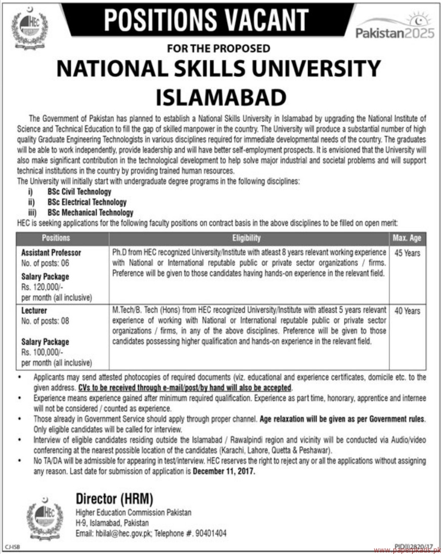 National Skills University Islamabad Jobs 2017