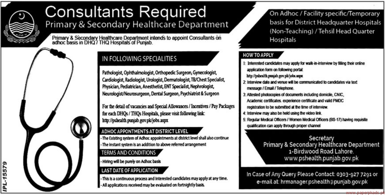 Primary & Secondary Healthcare Department Jobs 2017-2