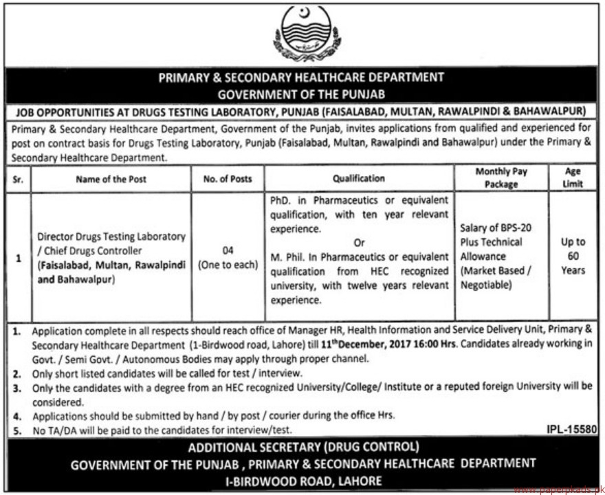 Primary & Secondary Healthcare Department Jobs 2017-3
