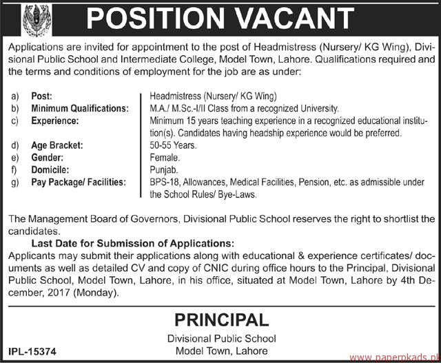 Public School & Intermediate College Lahore Jobs 2017